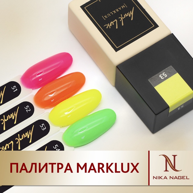 Gel lak marklux 51 12ml 8033 large thumb